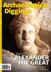 "Archaeological Diggings May, 2015 ""Abducting the Gods"""