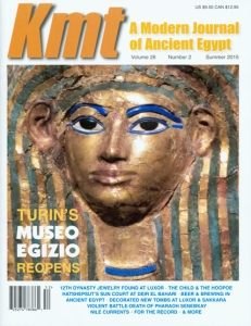"KMT Summer, 2015 ""Beer & Brewing in Ancient Egypt"""