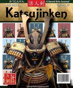 Katsujinken 6
